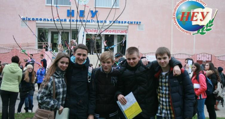 »Проф-FEST — 2013» в НЕУ
