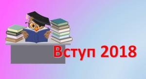 Dlya-zastavky-800x433 (1)